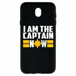 Чохол для Samsung J7 2017 I am captain now