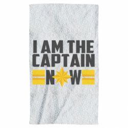 Рушник I am captain now