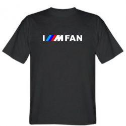 Чоловіча футболка I am FAN