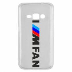 Чохол для Samsung J1 2016 I am FAN