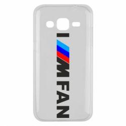 Чохол для Samsung J2 2015 I am FAN