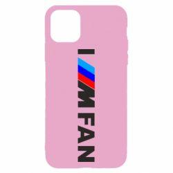 Чохол для iPhone 11 I am FAN