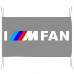 Прапор I am FAN