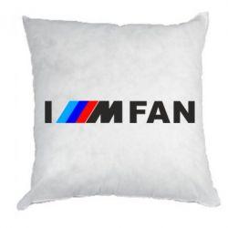 Подушка I am FAN