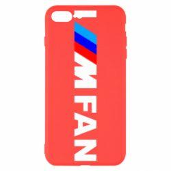 Чохол для iPhone 7 Plus I am FAN