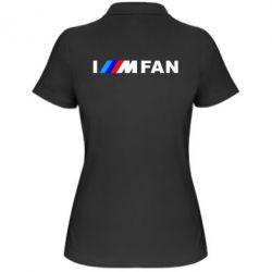 Жіноча футболка поло I am FAN