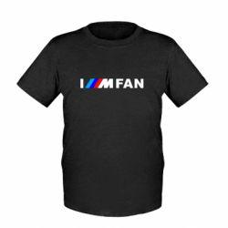 Дитяча футболка I am FAN