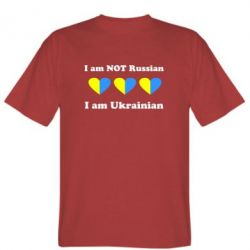 Мужская футболка I am not Russian, a'm Ukrainian - FatLine