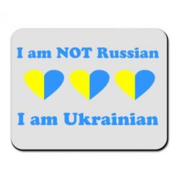 Коврик для мыши I am not Russian, a'm Ukrainian - FatLine