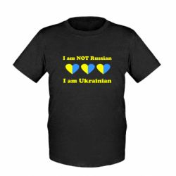 Детская футболка I am not Russian, a'm Ukrainian - FatLine