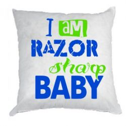 Подушка I am RAZOR sharp Baby