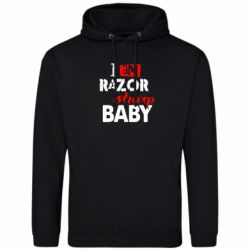 Толстовка I am RAZOR sharp Baby - FatLine