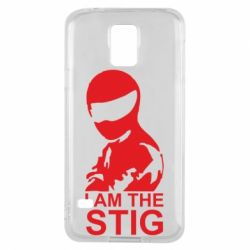 Чехол для Samsung S5 I am the Stig - FatLine