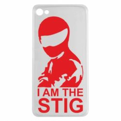Чехол для Meizu U20 I am the Stig - FatLine