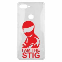 Чехол для Xiaomi Mi8 Lite I am the Stig - FatLine