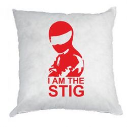 Подушка I am the Stig - FatLine