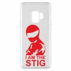 Чехол для Samsung S9 I am the Stig - FatLine