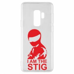 Чехол для Samsung S9+ I am the Stig - FatLine