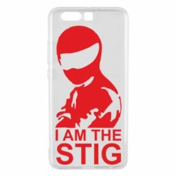 Чехол для Huawei P10 Plus I am the Stig - FatLine