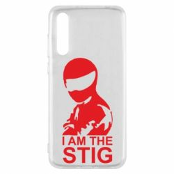 Чехол для Huawei P20 Pro I am the Stig - FatLine