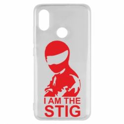 Чехол для Xiaomi Mi8 I am the Stig - FatLine