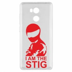 Чехол для Xiaomi Redmi 4 Pro/Prime I am the Stig - FatLine