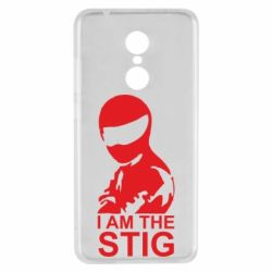Чехол для Xiaomi Redmi 5 I am the Stig - FatLine