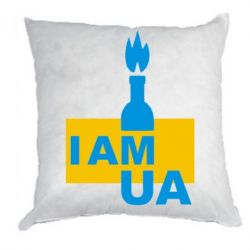 Подушка I am UA - FatLine