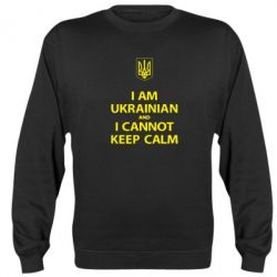 Реглан I AM UKRAINIAN and I CANNOT KEEP CALM