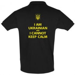 Футболка Поло I AM UKRAINIAN and I CANNOT KEEP CALM