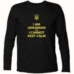 Футболка с длинным рукавом I AM UKRAINIAN and I CANNOT KEEP CALM - FatLine