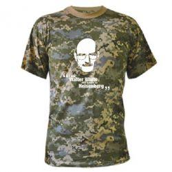 Камуфляжна футболка i am walter white also known as гейзенберга