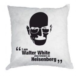 Подушка i am walter white also known as heisenberg - FatLine