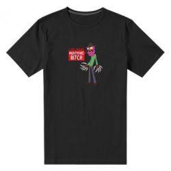 Чоловіча стрейчева футболка I am yours nightmare BITCH