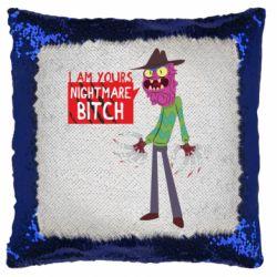 Подушка-хамелеон I am yours nightmare BITCH
