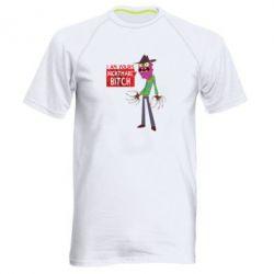 Чоловіча спортивна футболка I am yours nightmare BITCH