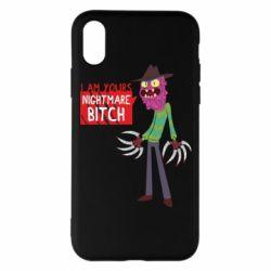 Чохол для iPhone X/Xs I am yours nightmare BITCH