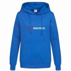 Женская толстовка I amsterdam - FatLine