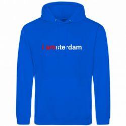 Толстовка I amsterdam - FatLine