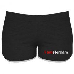 Женские шорты I amsterdam - FatLine