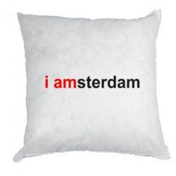 Подушка I amsterdam - FatLine