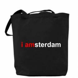 Сумка I amsterdam - FatLine