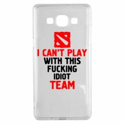 Чохол для Samsung A5 2015 I can't play with this fucking idiot team Dota