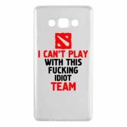 Чохол для Samsung A7 2015 I can't play with this fucking idiot team Dota