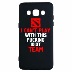 Чохол для Samsung J5 2016 I can't play with this fucking idiot team Dota