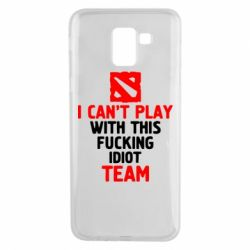 Чохол для Samsung J6 I can't play with this fucking idiot team Dota
