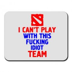 Коврик для мыши I can't play with this fucking idiot team Dota - FatLine