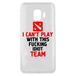 Чохол для Samsung J2 Core I can't play with this fucking idiot team Dota