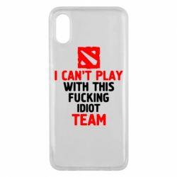 Чехол для Xiaomi Mi8 Pro I can't play with this fucking idiot team Dota