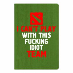 Блокнот А5 I can't play with this fucking idiot team Dota